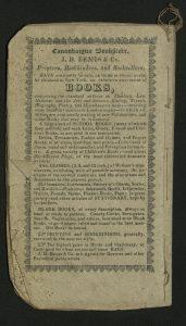 AY256-N5-F26-1824-backcover