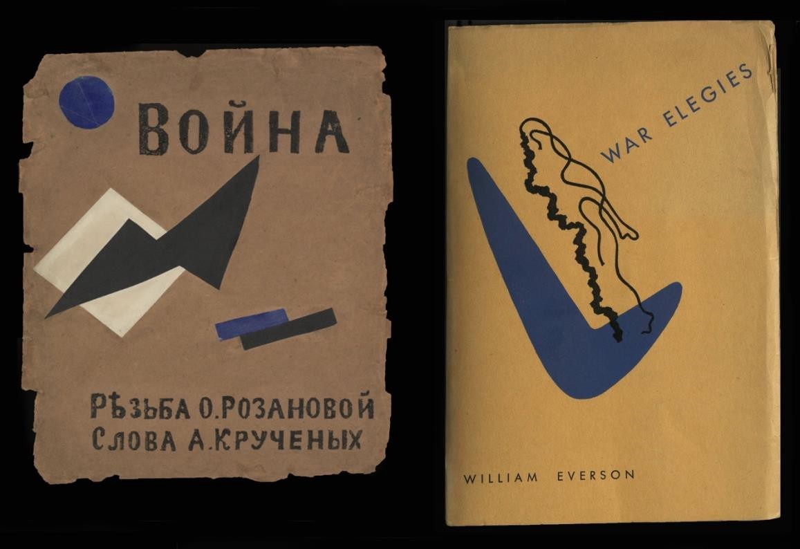 covers from two books, one Russian Futurist, the other Untide Press